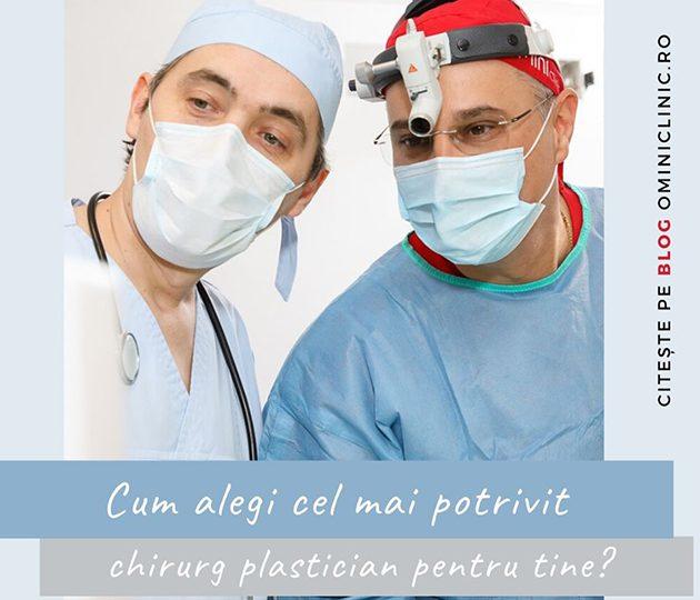 omini-clinic-iasi